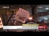 В ряде городов США проходят акции протеста против Дональда Трампа. Результаты выборов обострили социальные противоречия в стране