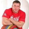 Dmitry Klokov-Weightlifter