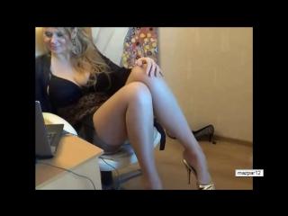 Зрелая красивая сексуальная мамка давалка перед вебкой в чулках, милф, milf, mature, большие сиськи, грудь, большая жопа, sexy m