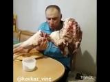 [Kavkaz vine] а это как вообще? 🤔норм?)