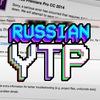 Russian POOP | RYTP