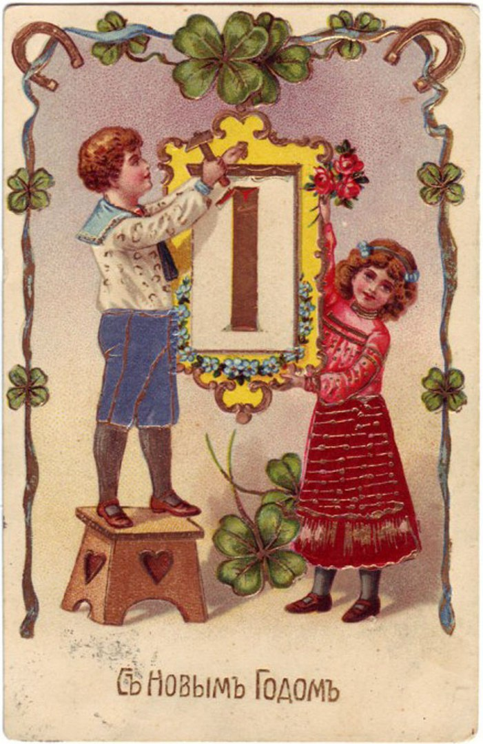Поздравительные открытки в россии начало, страстных поцелуев гифки