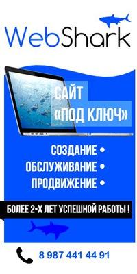 Созжание и продвижение сайтов в самаре раскрутка сайтов г.новокузнецк