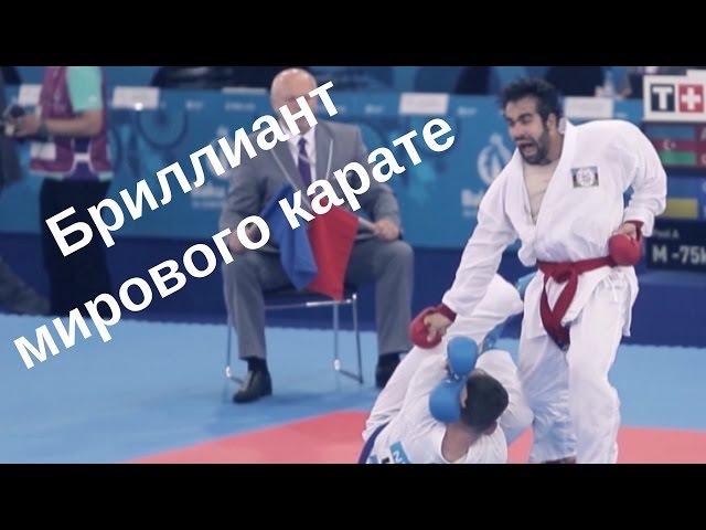 Бриллиант мирового карате • Фильм о Рафаэле Агаеве