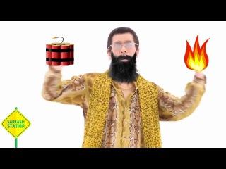 I Have a pen (bomb) i have an apple (fire) allah akbar