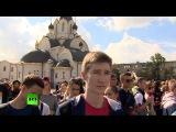 Траурные акции в Москве в память о жертвах терактов