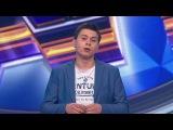 Comedy Баттл: Александр Плотников - Уникальный участник прошлого сезона