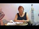 Видеокурс Прямая юбка со шлицей конструирование и пошив своими руками Выкройка юбки Как сшить юбку