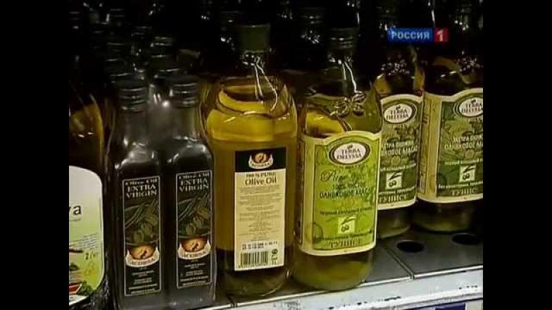 Оливковое масло польза и вред Состав свойства и как правильно выбрать оливковое масло
