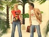 Volker Rosin - Ich hab ne Tante in Marokko (Tanzanleitung)