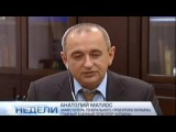 Главный военный прокурор Украины Матиоз отвечает на вопросы о батальонах с уголовниками !