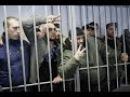 Украина суд над батальоном