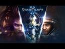 СТАРКРАФТ. ПОЛНЫЙ ФИЛЬМ. ВСЯ ТРИЛОГИЯ игрофильм Starcraft 2 1080p