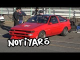 NORIYARO — World's Maddest AE86 Drifter «Kaicho» Takahashi Drift & Crash at Tsukuba Circuit