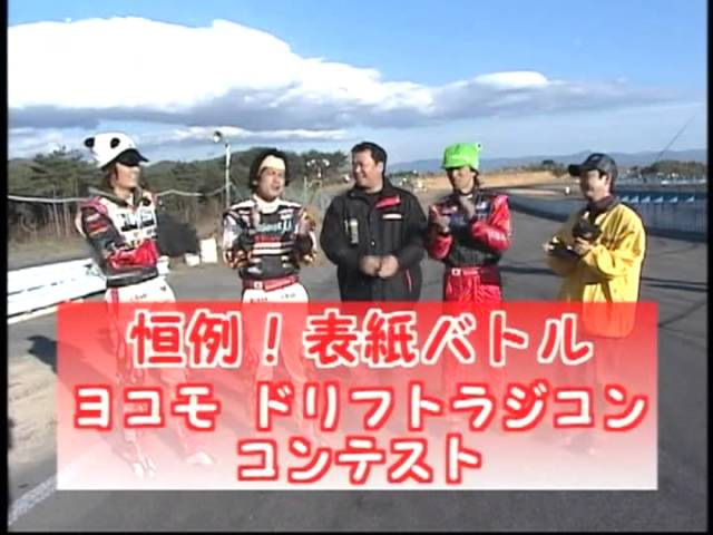 ドリフトDVD  D to D vol 11 2 2
