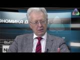 Валентин Катасонов: От падения Вавилона, до падения Вашингтона