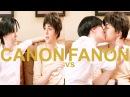 CANON vs FANON : ERERI / EREN x LEVI