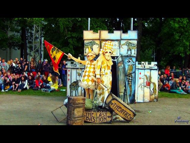 Театр «Странствующие куклы господина Пэжо». «Последний бастион» (2016)