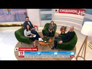 До Сніданку завітали актори комедії Слуга народу - Євген Кошовий та Ольга Жуковц...