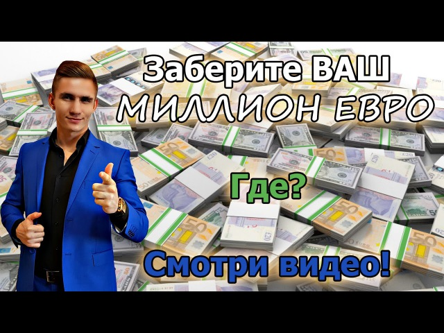 Маркетинг Crowdfunding International. Заработок в интернете.