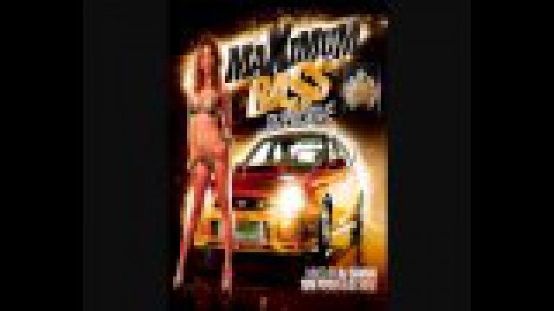 Da Hool - Meet Her At The Love Parade (Suae Pulsar Remix)