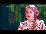 Вячеслав Бутусов (вокал, гитара) и Виталий Кись (гитара), Мария Климова (народный  ...