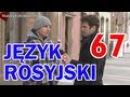 JĘZYK ROSYJSKI - odc. 67