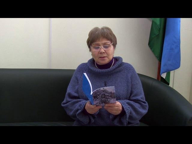 Клара Кучковская - Пулатның уты. Сибирские татары