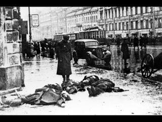 Блокада Ленинграда. Правда и ложь