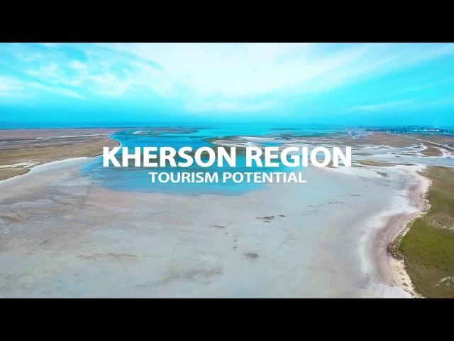 KHERSON REGION TOURISM ТУРИЗМ ХЕРСОНСКОЙ ОБЛАСТИ