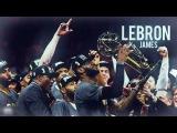 LeBron James - MVP ᴴᴰ