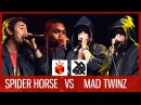 SPIDER HORSE vs MAD TWINZ | Grand Beatbox TAG TEAM Battle 2016 |SMALL FINAL