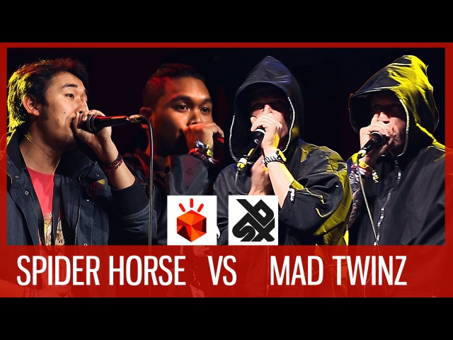 SPIDER HORSE vs MAD TWINZ | Grand Beatbox TAG TEAM Battle 2016 | SMALL FINAL