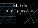 Matrix multiplication as composition Essence of linear algebra chapter 4
