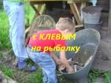 рыбачок Вадим