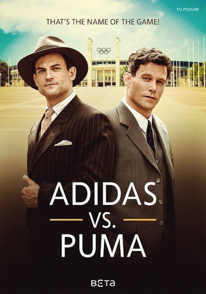 ДУЭЛЬ БРАТЬЕВ. ИСТОРИЯ Adidas и Puma (2016)
