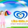 Лика Кидс (Ульянушка) детская одежда
