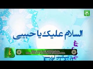 Hamid Celili Salam olsun sene Ey Allahin dostu www.ya-ali.w HD