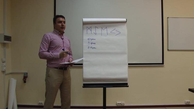 Евгений Грин Формулы тернировки сознания для астрала