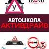"""Автошкола """"Актив Драйв"""" Хмельницький"""