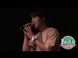 [PERF: 160724] SUNGHAK - Love Starts With A Confession (ориг. Kim Bum Soo) @ Концерт Han Seung Hee