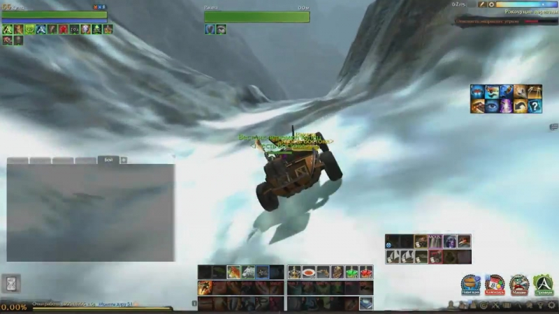 ArcheAge 3.0. Как выехать с Долины талых снегов - Кладбища драконов погрузка c крутого берега