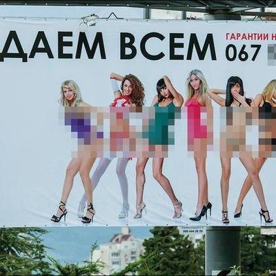 Знакомства длЯ секса и секс проститутки петербурга