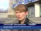 Александр Побединский дал интервью программе Вести Алтай 2003