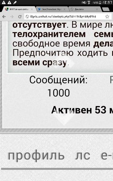 http://cs636027.vk.me/v636027369/12a48/SpCY8WLN8EM.jpg