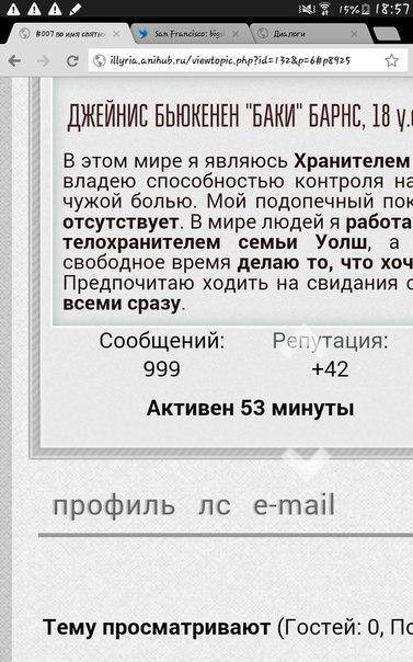 http://cs636027.vk.me/v636027369/12a52/d5tX52Iy-1o.jpg
