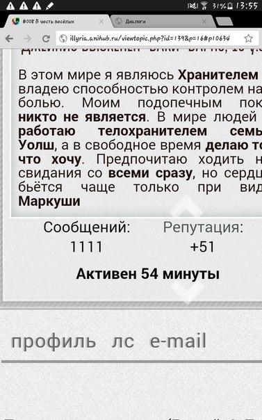 http://cs636027.vk.me/v636027369/1376f/gDTeLLvkSAM.jpg