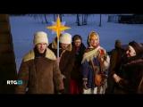 Святки в деревне Шуваловка (фильм RTG)