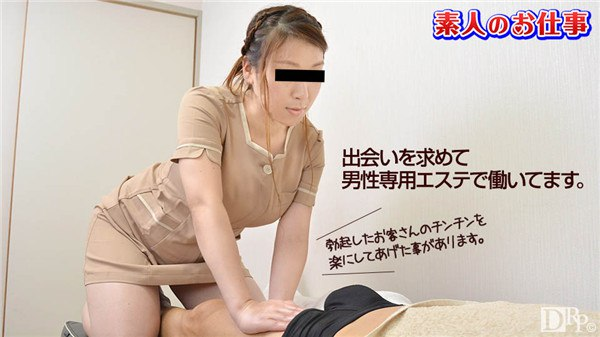 10musume 120316_01 jav uncensored