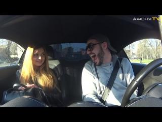 Афоня рассказывает анекдот (Красавица держалась до последнего 7)